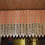 東日本大震災慰霊塔婆
